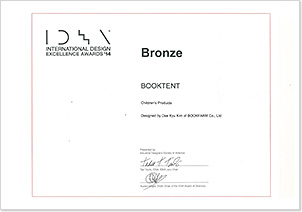 Bronze Award at 'IDEA 2014', one of 3 top global design awards