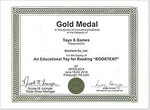 Gold Medal and Special Award in Toys & Games at INPEX, one of top three global invention exhibitions