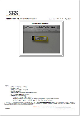 SGS_Waterbased Flexographic ink Yellow_3